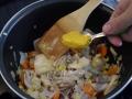 Añadir curry